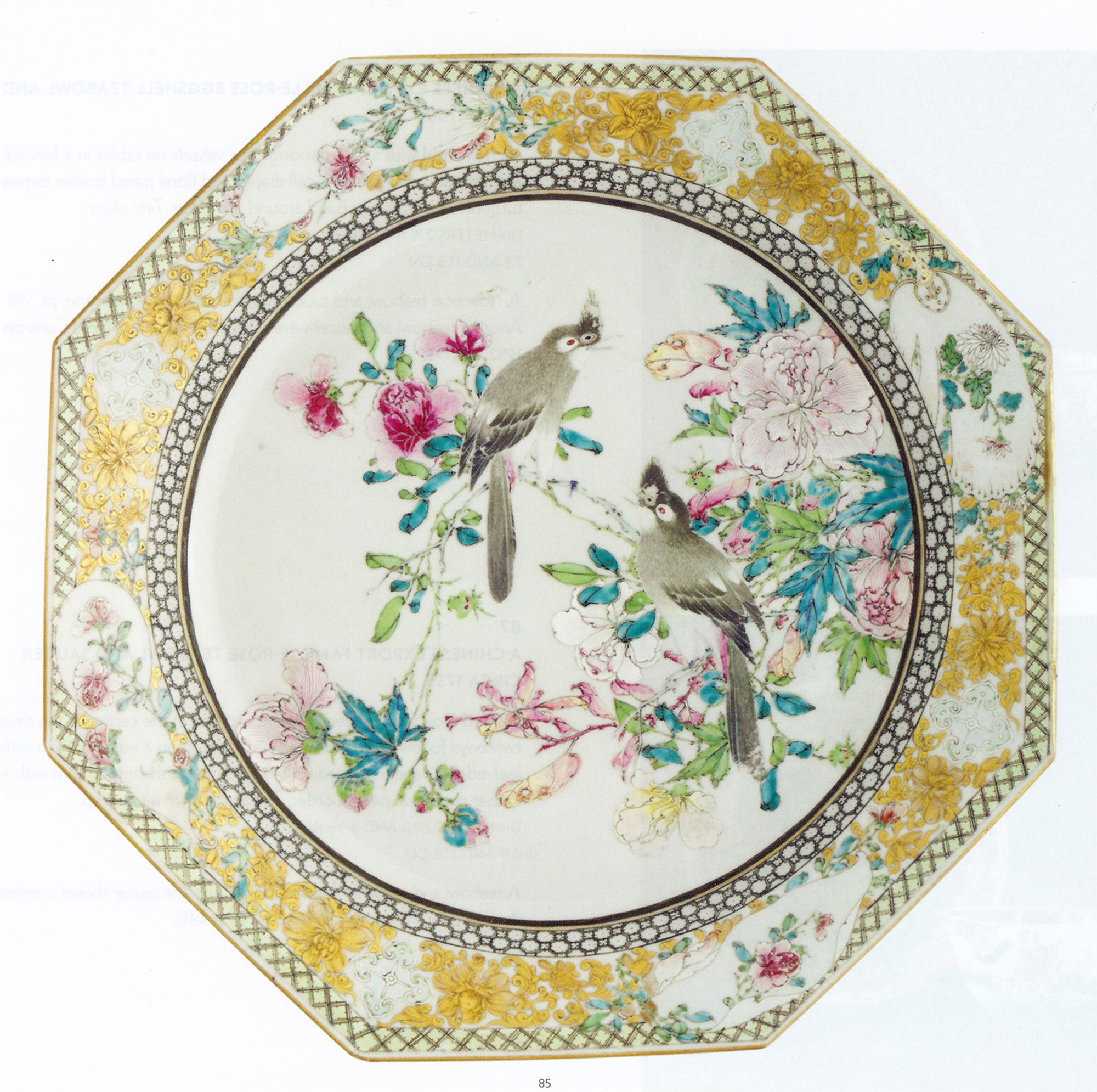 SUPERB CHINESE EXPORT FAMILLE-ROSE OCTAGONAL PLATE