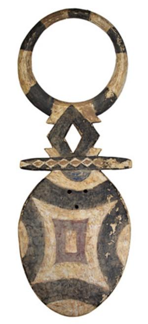 Guli Mask-Baule, Ivory  Coast, c.1920