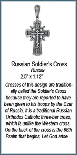 Pendant - Silver Russian Soldiers Cross  6940, 2019