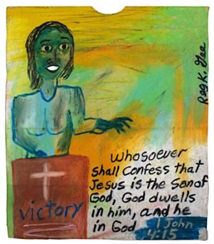 1 John 4:15, 1999