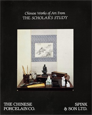 Chinese Works of Art from the Scholar's Study (out of print), 1986