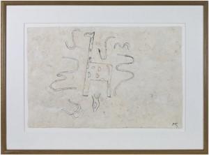 Giraffe, 1991