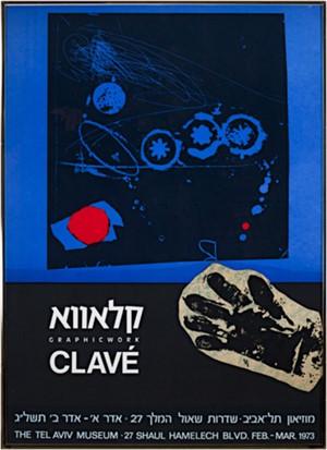 Tel Aviv Museum Exhibition Poster, 1973