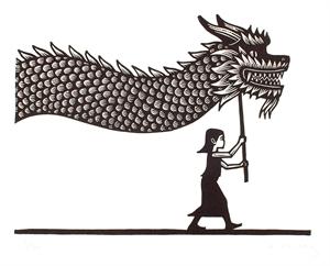Niña con Dragon (4/50), 2020