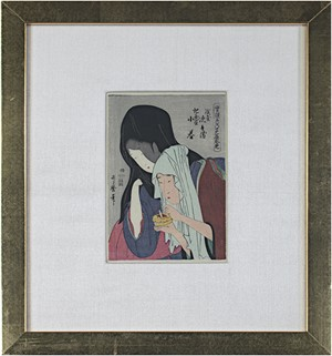 Kamiya Jihei & The Kinokuniya Koharu From Series: True Feelings Compared: The Founts of Love, 1798