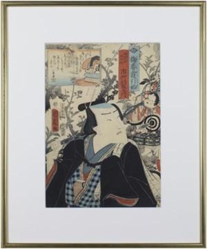 Ichimura Hazaemon as Hatsuyumeya Mitsujiro, 1862