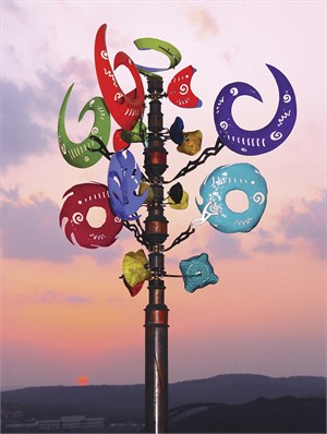 Crazy Swirl Color with Stainless Steel Pole (325)-PO