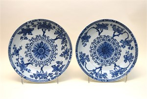 PAIR OF BLUE AND WHITE SAUCER DISHES, Chinese, Kangxi Period (1662-1722)