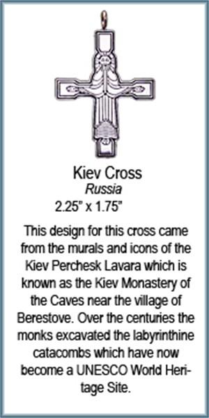 Pendant - Silver Kiev Cross 9324, 2019