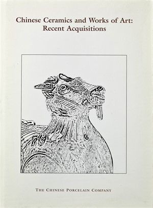 Chinese Ceramics and Works of Art: Recent Acquisitions, 2002