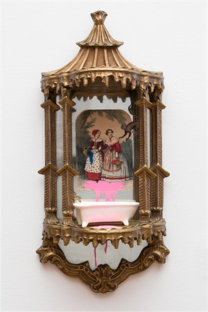 A Reliquary for Unfathomable Fear, 2018