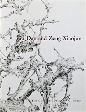 Trees and Rocks, Liu Dan and Zeng Xiaojun, Spring 2008