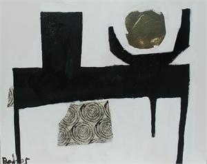 Shine I by Gary Bodner