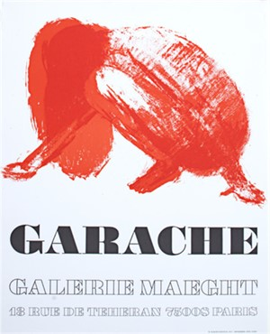 Galerie Maeght Exhbition Poster, 1975