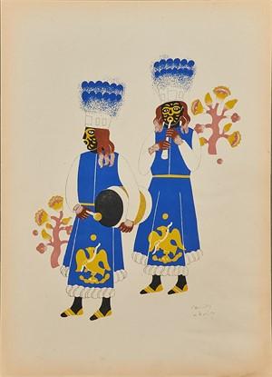 Two Men From Huejotzingo, 1940