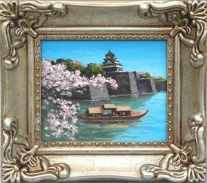 Spring Cherry Blossoms, 2018