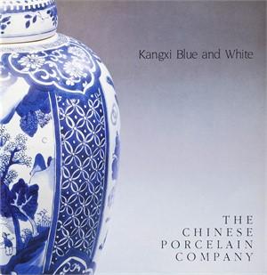 Kangxi Blue and White, 1988