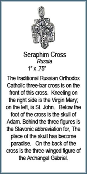 Pendant - Silver Seraphim Cross 7565, 2019