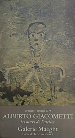 Les Murs de L'Atelier, 1979