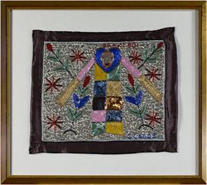 Granbwa Beaded Flag (Ruler of Forest), 2000