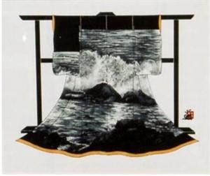 Crashing Surf Kimono