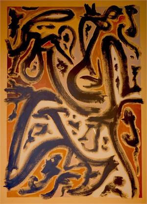 Mali 1994