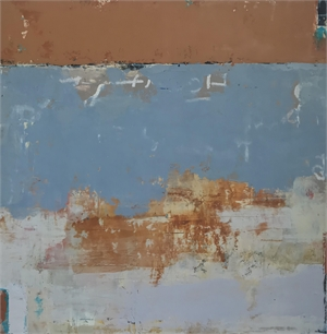 Messaggio Gentile, II (Subtle Message, II) by Allison B. Cooke