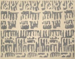 Reindeer in the Trees (grey) (/16), 1972