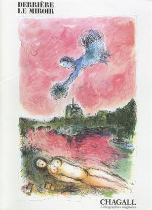 Derrière le Miroir #246 (Edition ), May 1981