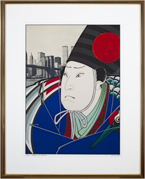 Sambaso After Hirosada (Osaka Series) (86/300), 1979