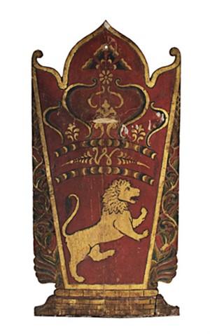 KRIS (Sword & Board), 19th Century