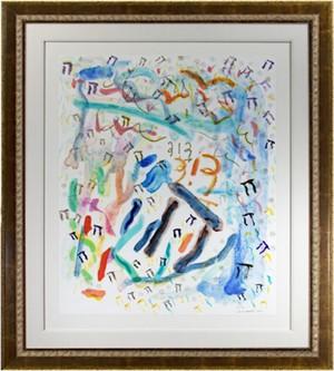 Celebrate Life:  L' Chaim, 2009