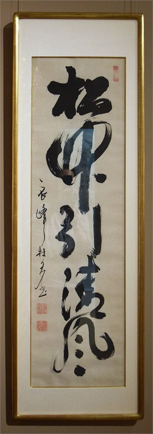JAPANESE HANGING SCROLL WITH PINE/BAMBOO POEM SIGNED TENRYU KEISHU SHO , Japanese, 18th century