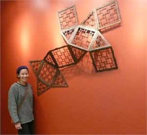 Sculpture at Legacy Partners | June Sekiguchi, 2010