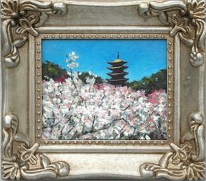 In Bloom, Japan, 2018