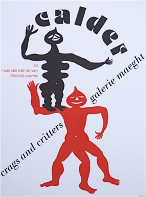 Galerie Maeght Exhibition Poster, 1975