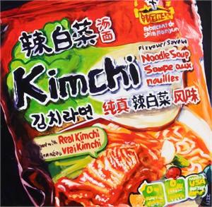 Kimchi Noodle Soup, 2018