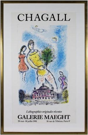 Galerie Maeght, 1981