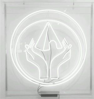 CQI Neon Altar