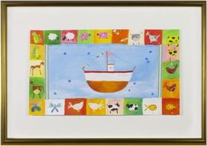 Noah's Ark KMH 016, 2005