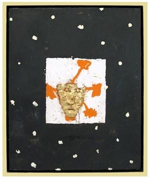 Gold Artifact Mask, 2008