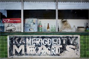 Late Harvest: Merigold Market, Merigold, MS by Forest McMullin