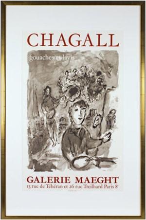 Chagall Gouaches et lavis, c1977