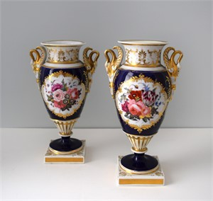 PAIR OF SMALL BLUE GROUND CONTINENTAL URNS, Continental, ca. 1820-1830