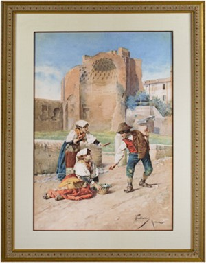 Three Children Playing In a Courtyard, 2006