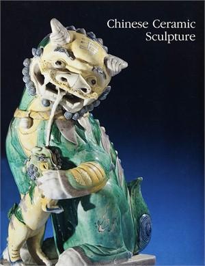 Chinese Ceramic Sculpture, 1990