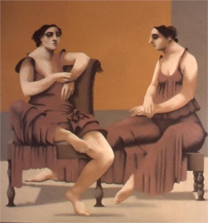 Adana and Grayson (Sold)