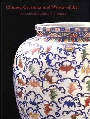 Chinese Ceramics and Works of Art, Spring 2003