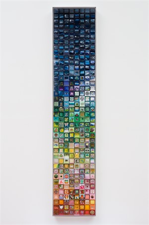 2020 (SOLD), 2018