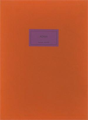 Derriere Le Miroir, signed (58/150), 1973